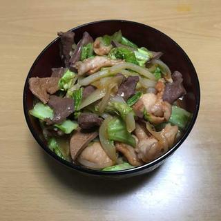 ホルモン丼.jpg